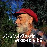 220px-Hundertwasser_nz_1998_hg.jpg