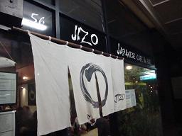 DSC011.JPG